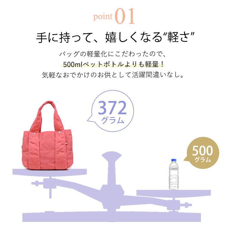 【再入荷】ナイロントートS(28003)