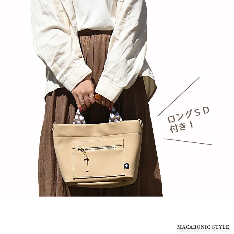 水玉持ち手スウェード手提げ(28973)