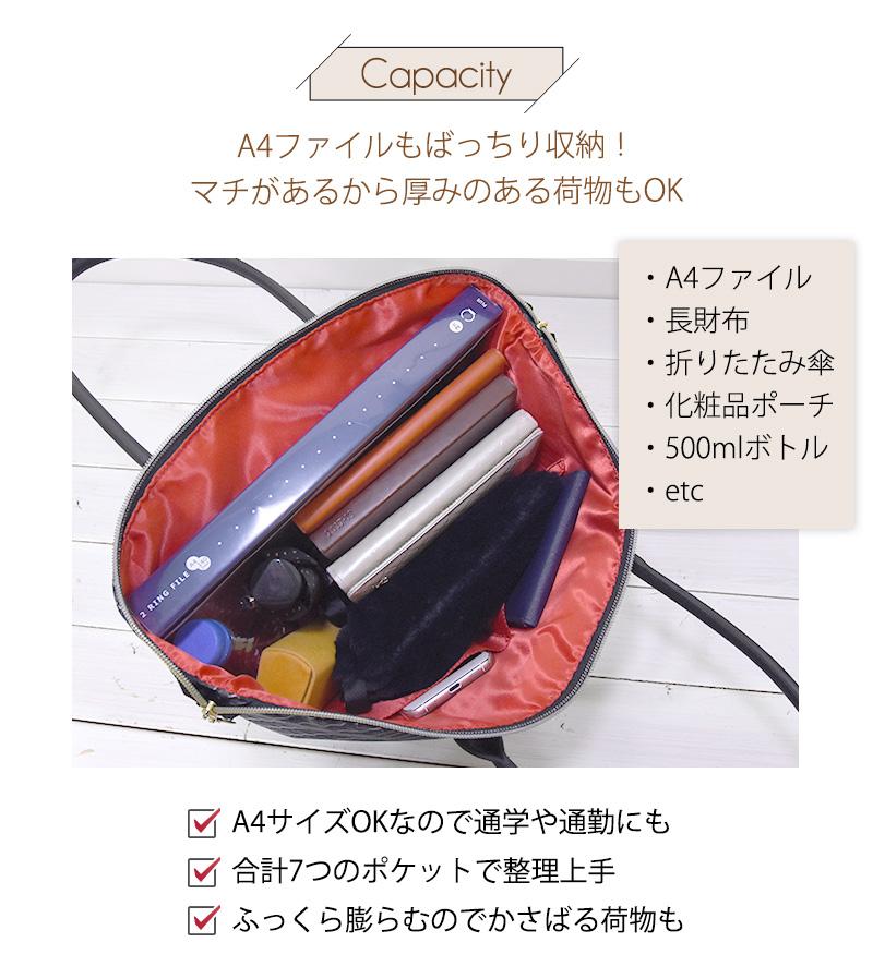 【新色追加】ボックステアートート(18137)