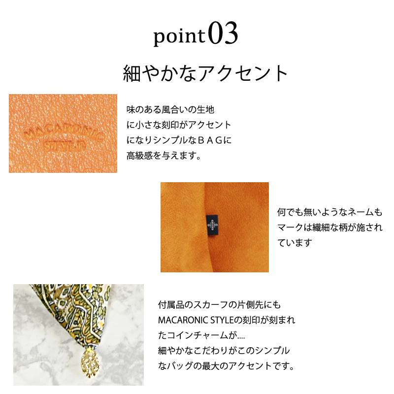 ポーチ付きくったりロータストート(28895)