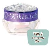 Kiki&Lala×LocoGELジェルネイル トゥインクルブルー(TW-2)