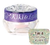 Kiki&Lala×LocoGELジェルネイル トゥインクルオーロラ(TW-8)