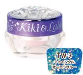 Kiki&Lala×LocoGELジェルネイル トゥインクルオーロラブルー(TW-7)