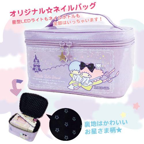 【待望の第2弾!】ネイルバッグ付きキキララネイルキット パープルバッグ