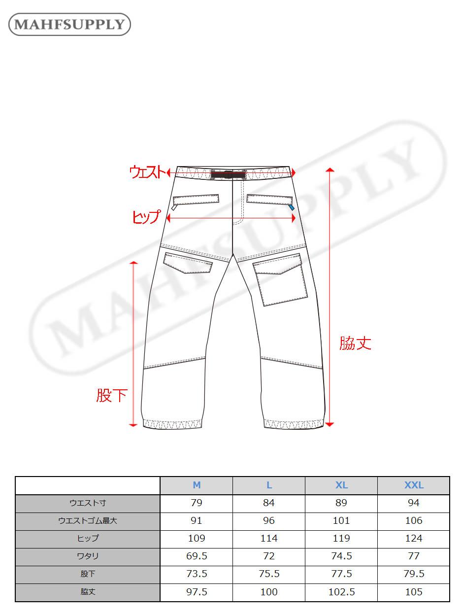 コンフィーパンツ2 Wクロス(COMFY PANTS 2)