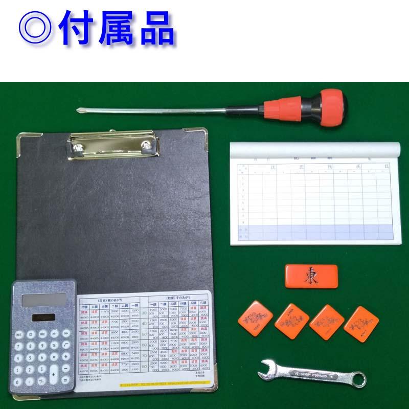全自動麻雀卓 GAZZ SQUARE  ガズィスクウェア 標準モデル グレーメタリック