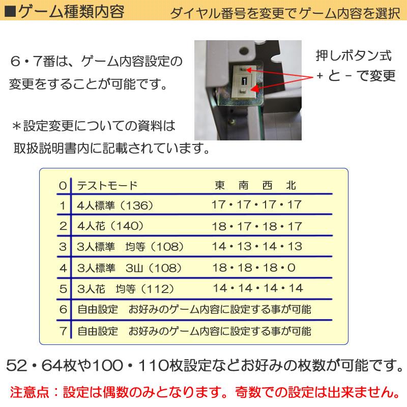 全自動麻雀卓 GAZZ SQUARE  ガズィスクウェア 点数表示FSモデル ブルーメタリック