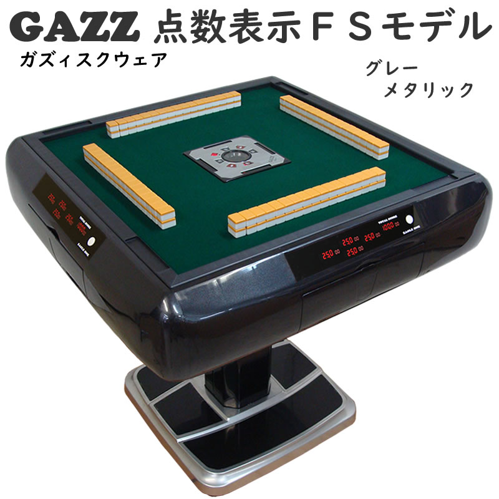 GAZZ 点数表示FSモデル ブルーメタリック