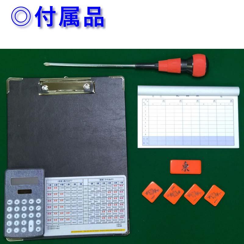全自動麻雀卓 GAZZ SQUARE  ガズィスクウェア 点数表示CFSモデル ワインレッド