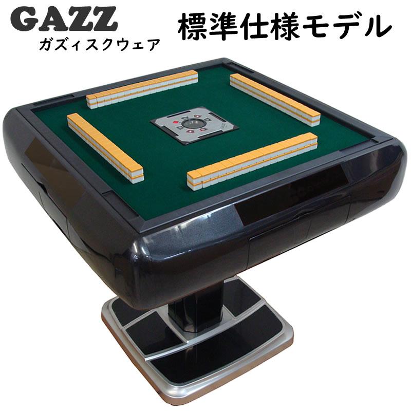 全自動麻雀卓 GAZZ SQUARE  ガズィスクウェア 標準モデル グレーメタリック いすセット