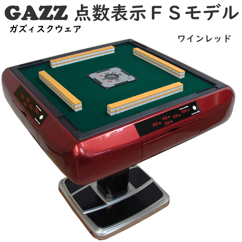 GAZZ 点数表示FSモデル いすセット グレーメタリック