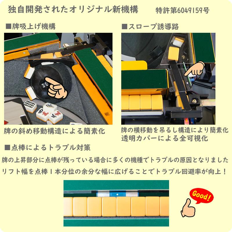 GAZZ Dモデル いすセット グレーメタリック