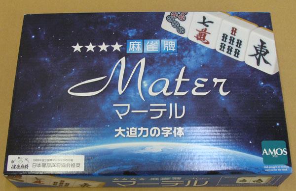 手打用麻雀牌 マーテル MATAER