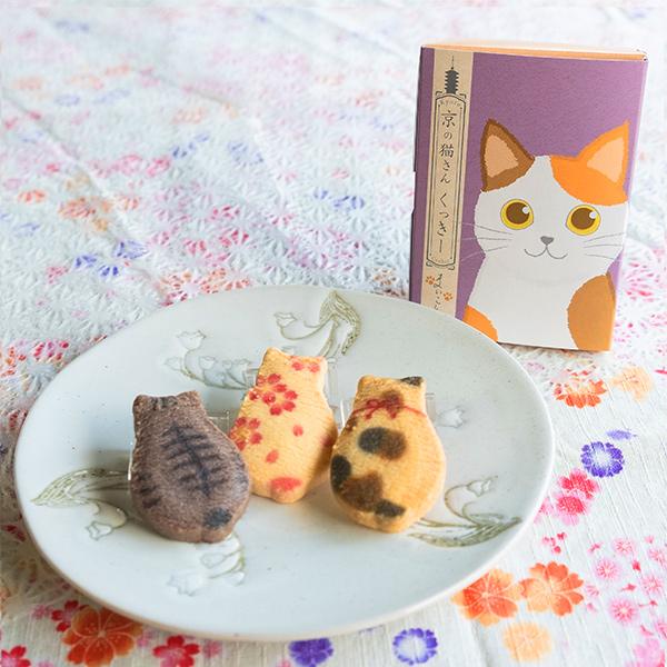 京の猫さんくっきー3枚入【三毛柄】