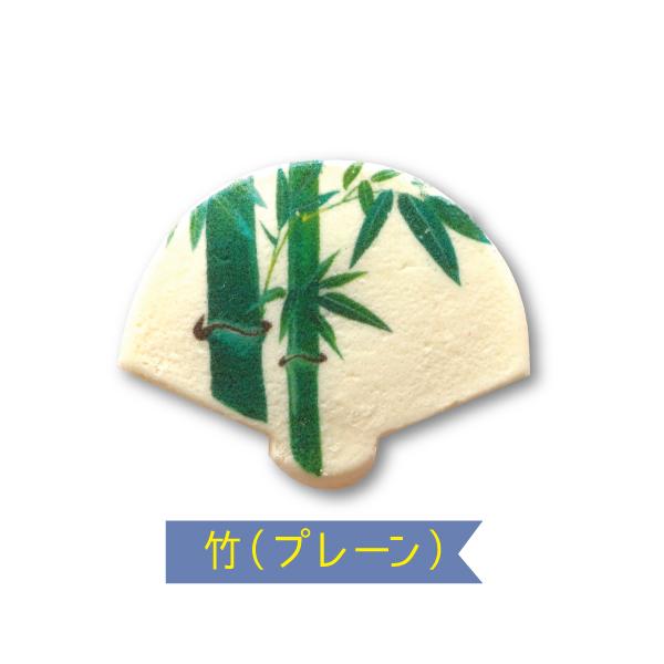 京の扇子しょこら3枚入【桔梗】