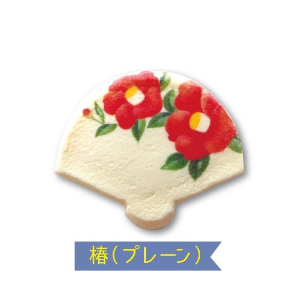 京の扇子しょこら3枚入【桜】