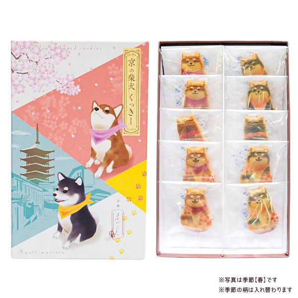 【WEB限定】京のよくばりセット≪送料無料≫