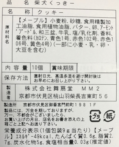 【WEB限定】柴犬よくばりセット≪送料無料≫