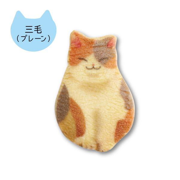 neco necone4枚入【キャリコ】