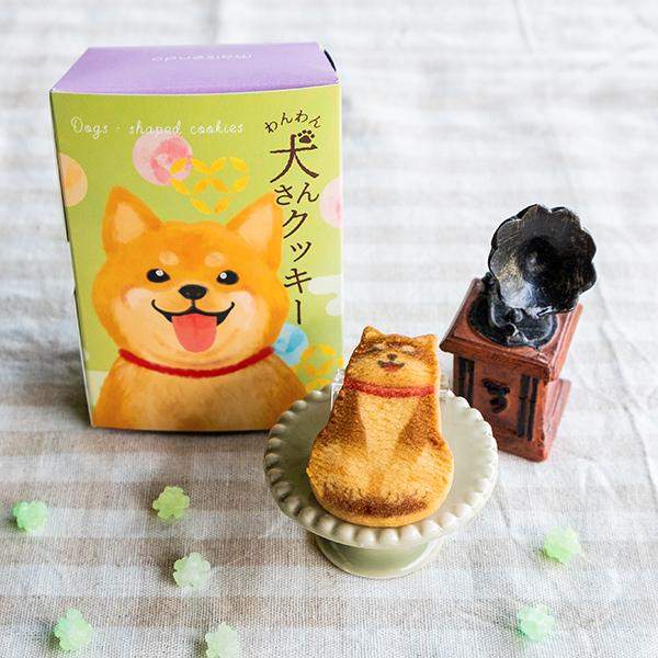 わんわん犬さんくっきー3枚入【柴犬】