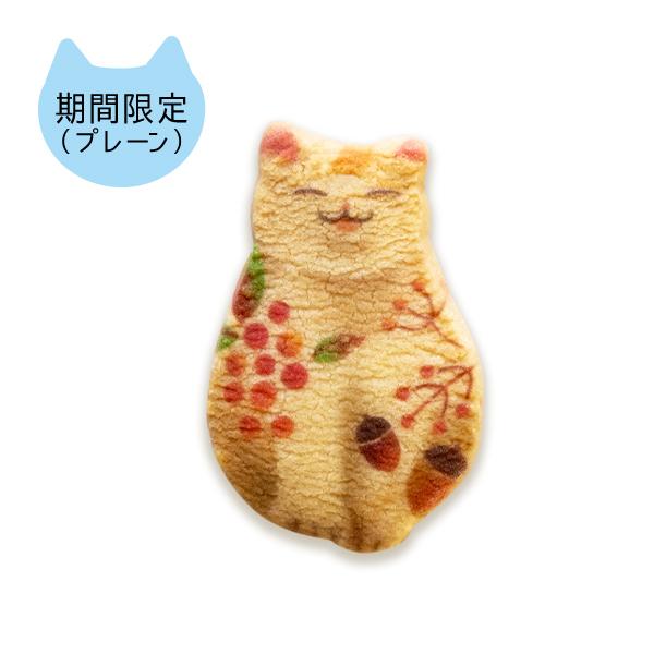 neco necone10枚入【秋】