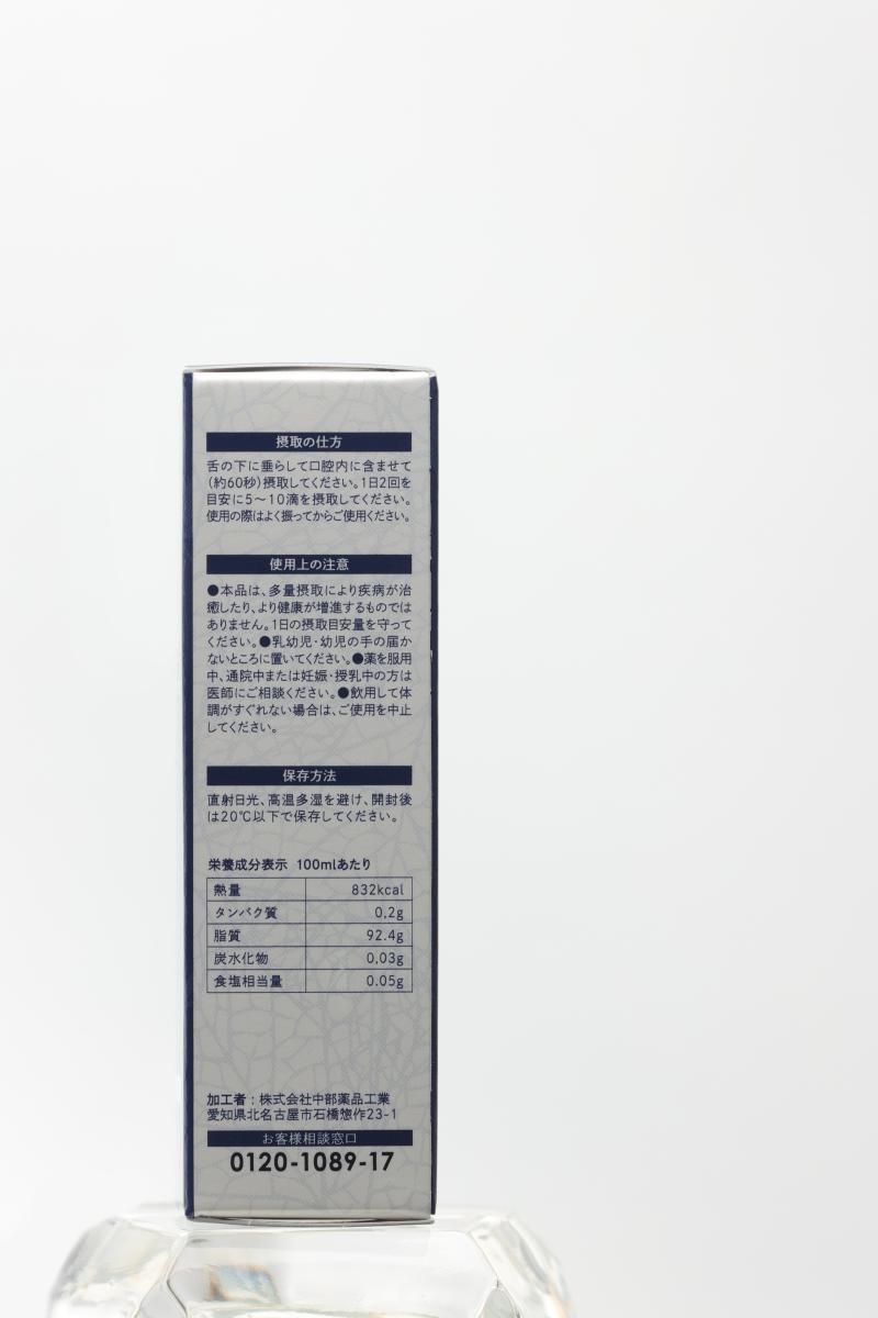 CBDオイル Hemp Drops 10ml 5% 1本