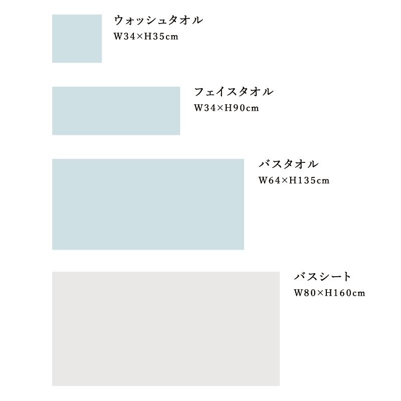 サロンタオル バスシート(ロイヤル-フェニックス オブ ザ シーズ)