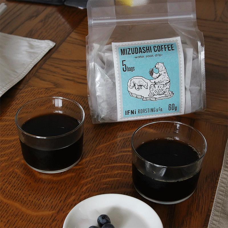 水出しコーヒー(イフニ ロースティング アンド コー)