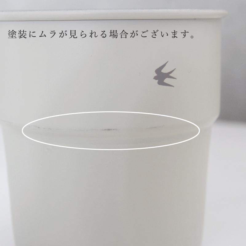 ツバメ スタッキングカップ(グローカルスタンダードプロダクツ)