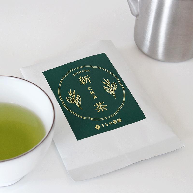 2021年新茶(うちの茶舗)