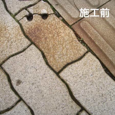 ラストリムーバー[1L] 【中性サビ抜き剤】