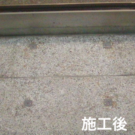 ラストリムーバー[4L] 【中性サビ抜き剤】