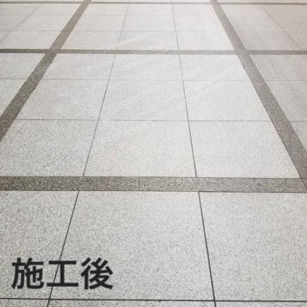 ディープステインリムーバー[200ml] 【マジック・テープ跡除去剤】