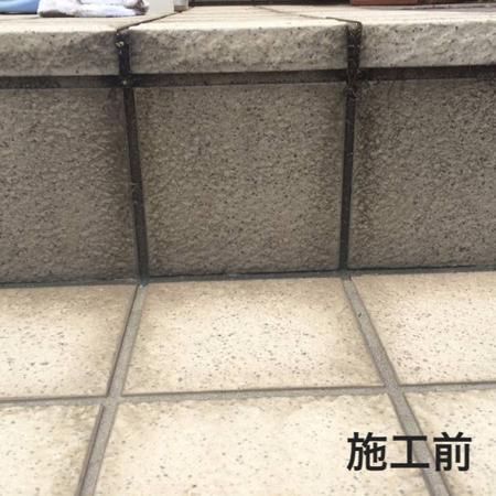 酸性ディープストロング[4L] 【御影石・タイル用強力水垢除去剤】