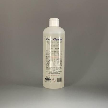 プレトリートメント[500g] 【素材を傷めない中性のスケール(水垢)軟化剤】