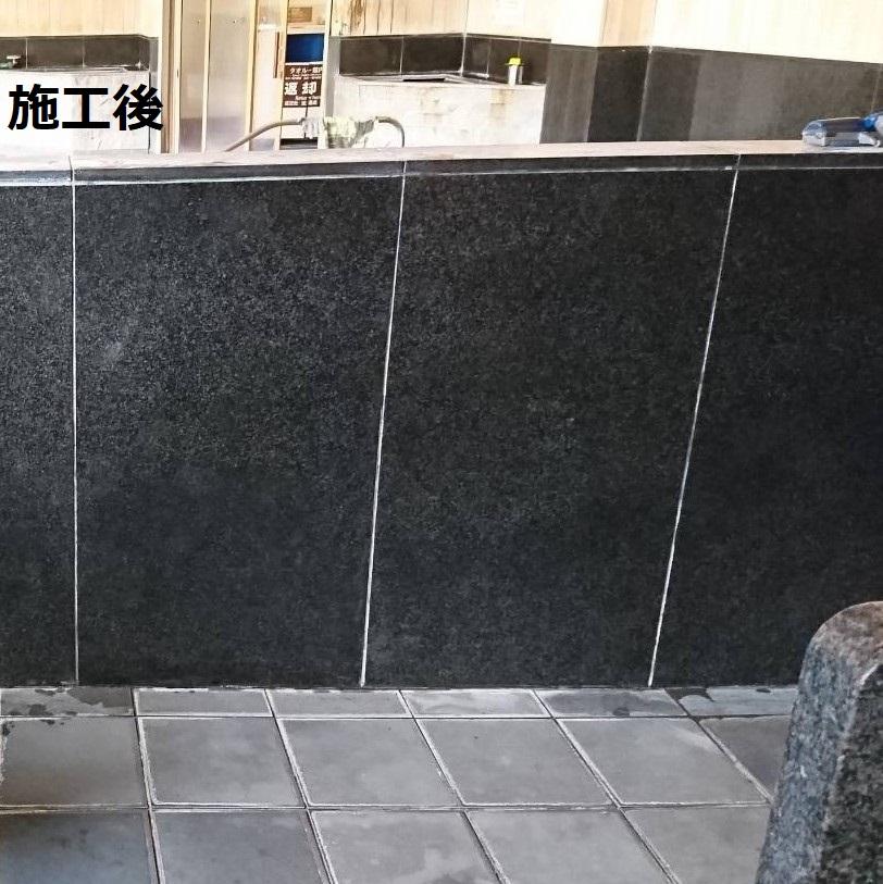 AKEMI ダークナースーパー[1L]【黒色や色の暗い石のための浸透性保護剤】