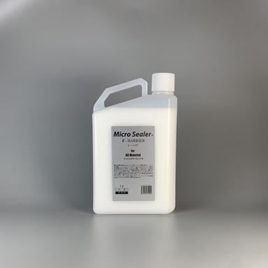 E-バリア[1L] 【電気で汚れを防ぐコーティング剤】