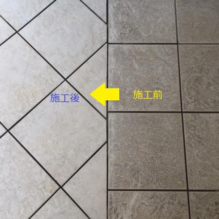 マイクログリップ [4L] 【大理石にも施工可能な酸性防滑剤】