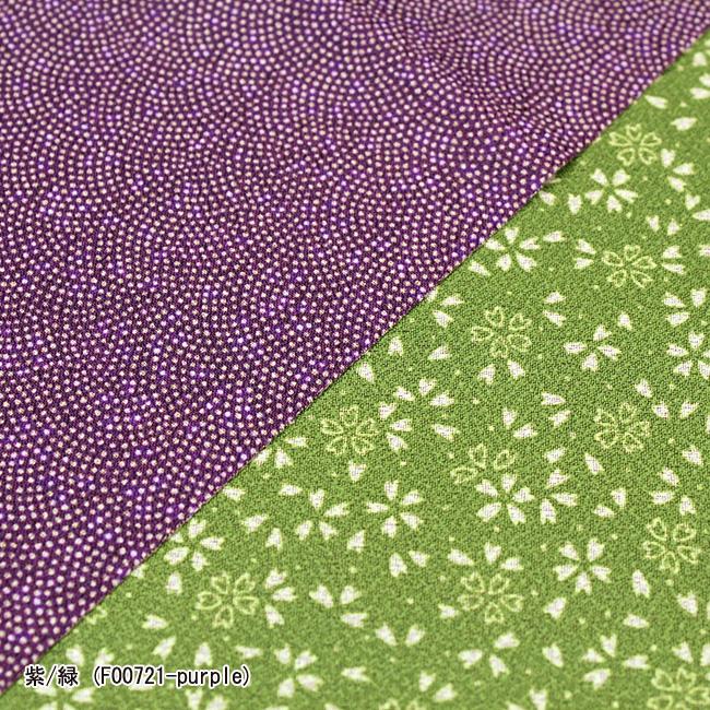 ★【ラッピングオプション】ふろしき【赤・紫/大】 全2色(※扇子別売)