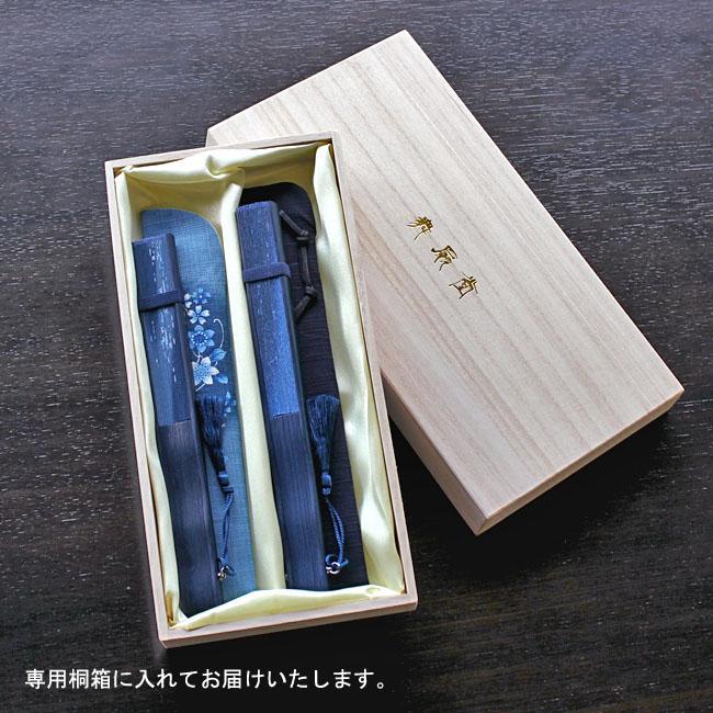★ペアギフト【男女ぺあ扇子】藍乃祥・藍乃町(ぺあ桐箱入り)