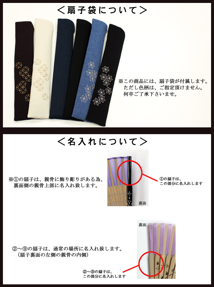 ★【WEB限定】シルク扇子・彩/いろどり(扇子袋付き・紙箱入り)全9種(※ネコポス対応)