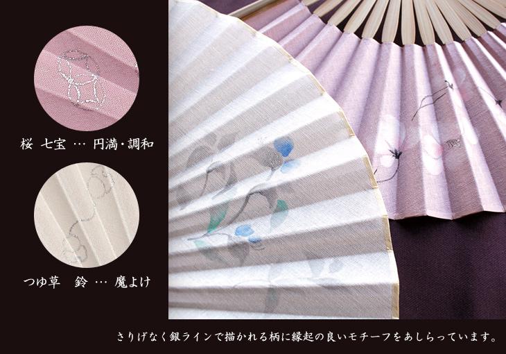 ★【女性用扇子】手描き慶花/けいか(扇子袋付き・桐箱入り)全2色