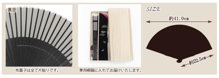 ★【男性用扇子】COOL GUY/クールガイ(扇子袋付き・桐箱入り)全2色