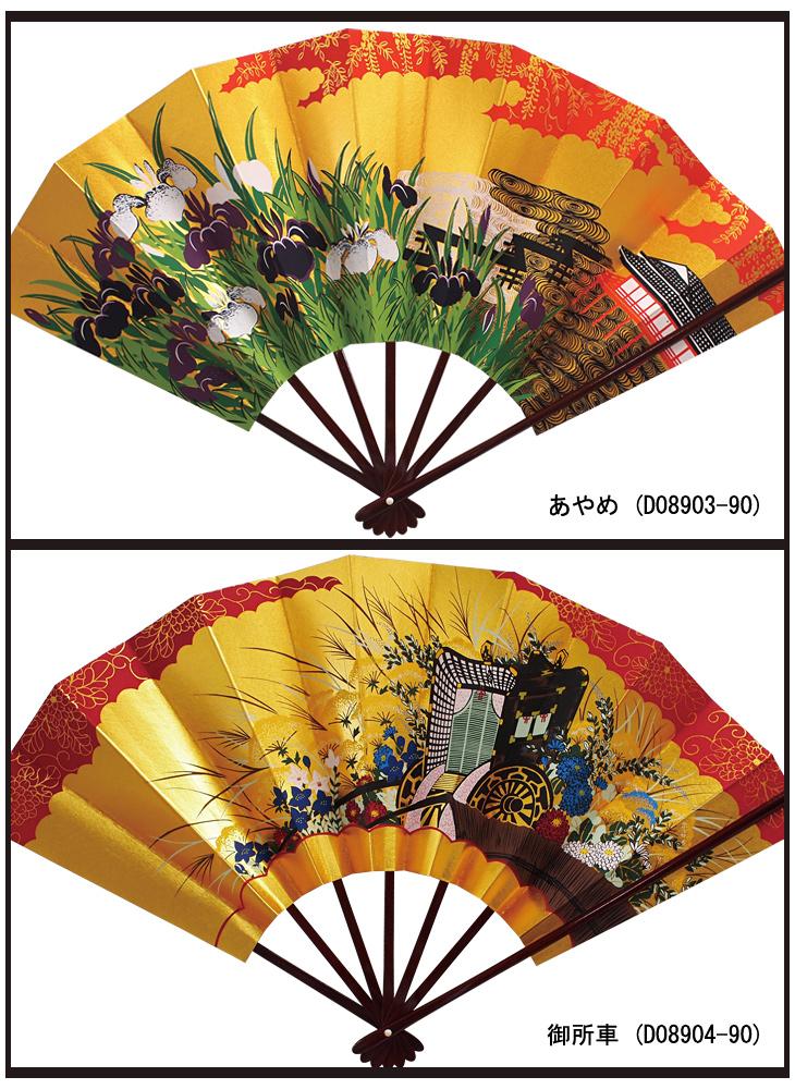 ★【飾り扇子】9寸金地飾り扇(飾り台付き)全4柄