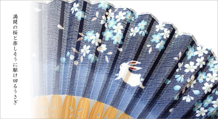 ★【女性用扇子】弥生(扇子袋付き・紙箱入り)全2色 (※ネコポス対応)