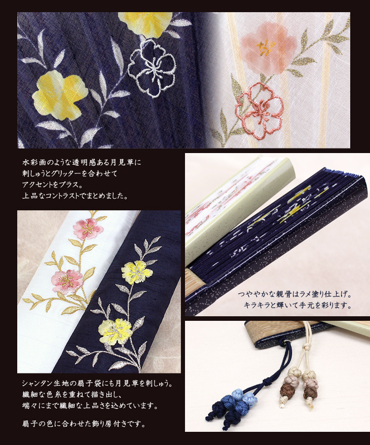 ★【女性用扇子】femmina/フェミナ(扇子袋付き・桐箱入り)全2色