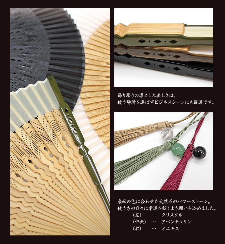 ★【女性用扇子】凛/りん (扇子袋付き・桐箱入り) 全3色