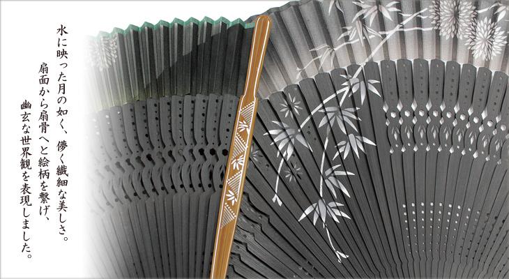 ★【男性用扇子】親塗・水月/すいげつ (扇子袋付き・桐箱入り) 全2色