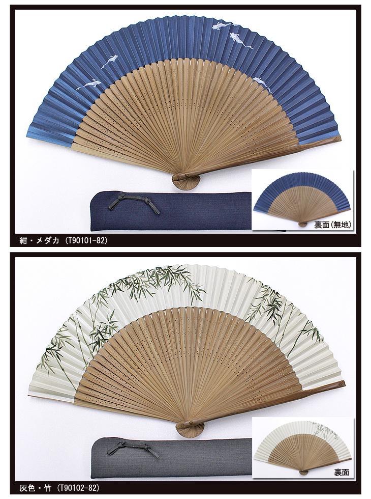 【京扇子】風林火山(扇子袋付き・桐箱入り)全2柄