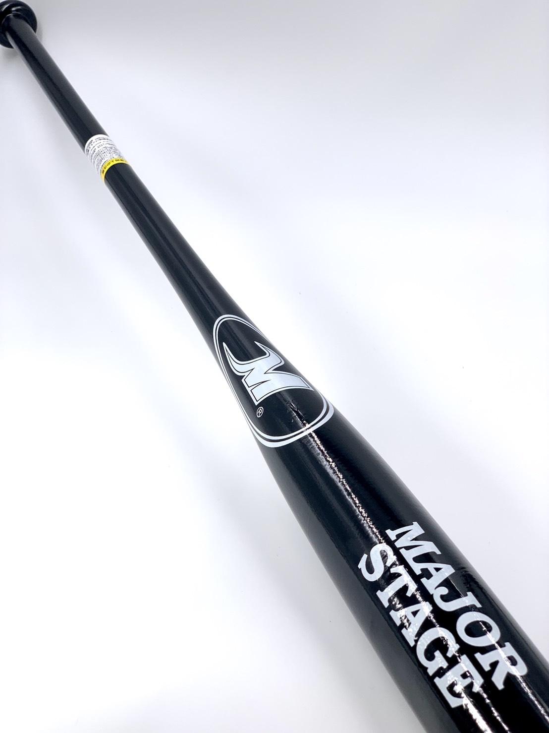 メジャーステージ 硬式練習用バット MSB-7006